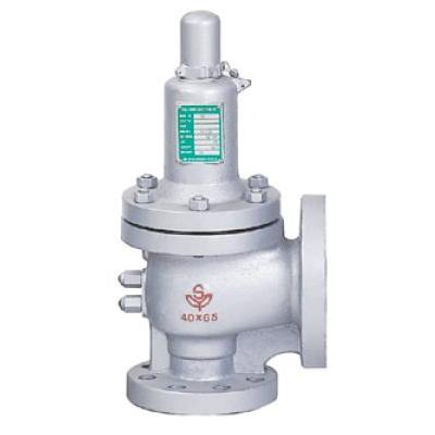 YSL - 1, 2 Type SAFETY VALVES (LOW LIFT TYPE)